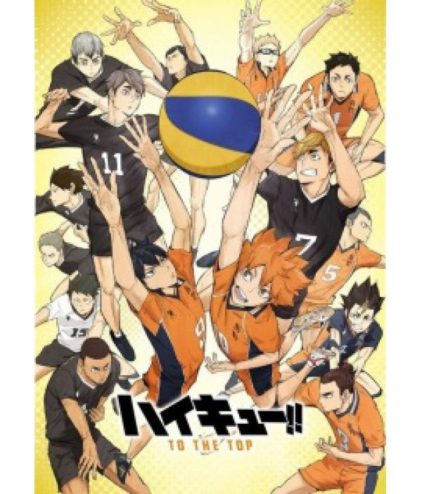 Haikyu!! To the Top VOSTFR