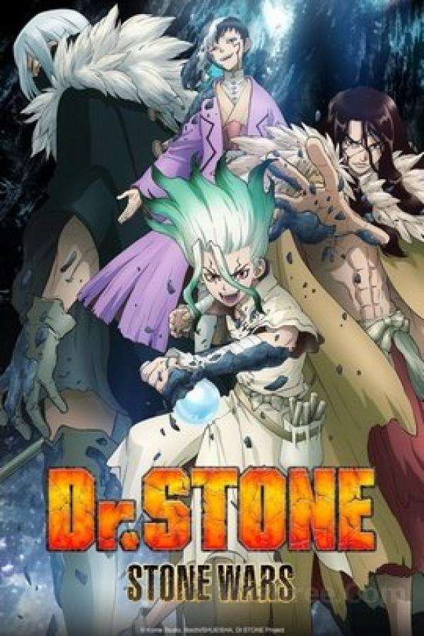 Dr. Stone: Stone Wars Saison 2 VOSTFR