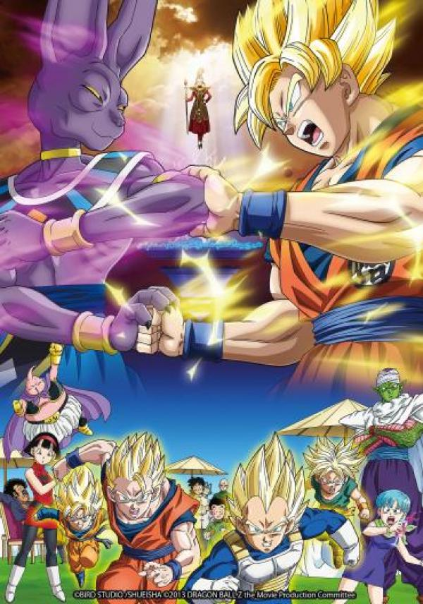 Dragon Ball Super VOSTFR