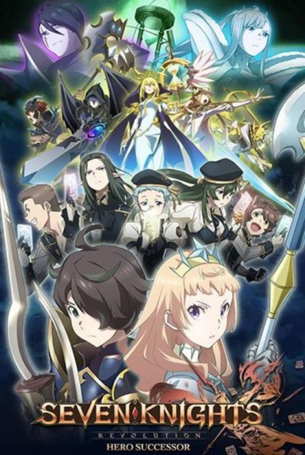 Seven Knights Revolution Eiyuu no Keishousha VOSTFR