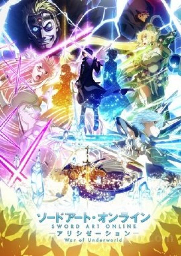 Sword Art Online Alicization - War of Underworld Part 2 VOSTFR