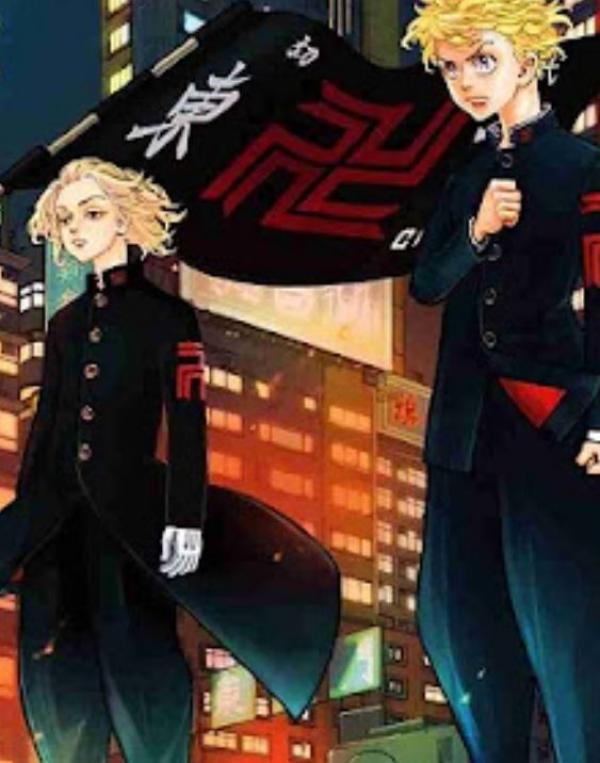 Tokyo Revengers VOSTFR